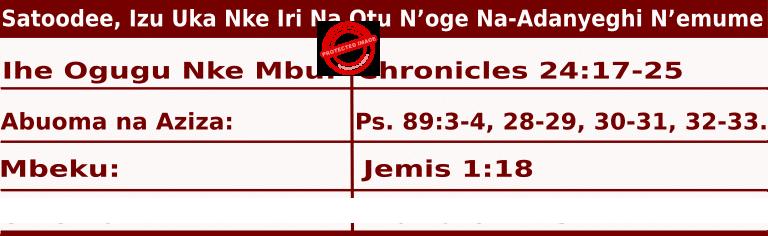 Image of Igbo Readings for  June 20, 2020, Satodee