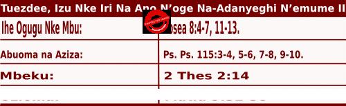 Image of Igbo Mass Readings for July 7, 2020, Tuezdee, Izu Nke Iri Na Ano N'oge Na-Adanyeghi N'emume