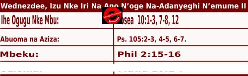 Image of Igbo Mass Readings for July 8, 2020, Wednezdee, Izu Nke Iri Na Ano N'oge Na-Adanyeghi N'emume