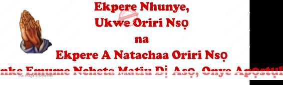 Ekpere Nhunye Emume matiu di aso