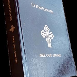Igbo Lectionary maka Oge Emume