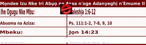 Igbo Mass Readings October 5 2020 Mọnde Izu Nke Iri Abụọ na Asaa n'oge Adanyeghị n'Emume
