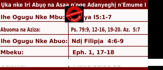 Igbo Mass Readings October 4, 2020, Ụka nke Iri Abụọ na Asaa n'oge Adanyeghị n'Emume.