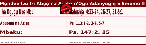 Igbo Mass Readings October 12 2020, Mọnde Izu Iri Abụọ na Asatọ n'Oge Adanyeghị n'Emume.