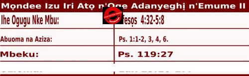 Igbo Mass Readings October 26 2020, Mọndee Izu Iri Atọ n'Oge Adanyeghị n'Emume.