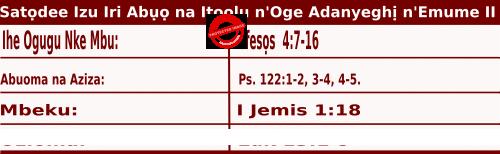 Igbo Mass Readings October 24 2020, Satọdee Izu Iri Abụọ na Itoolu n'Oge Adanyeghị n'Emume.