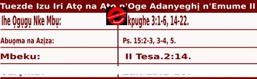 Igbo Mass Readings November 17 2020, Tuezdee Izu Iri Atọ na Atọ n'Oge Adanyeghị n'Emume, Ncheta Elizabet nke Họngarị dị asọ.