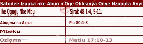 Igbo Mass Readings December 12 2020, Satọdee Izuụka nke Abụọ n'Oge Olileanya Onye Nzọpụta Anyị.