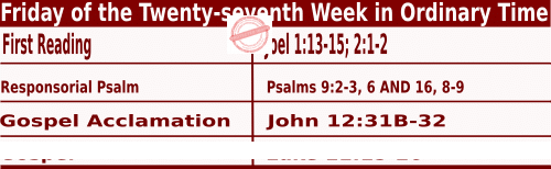Bible quotations in Mass Readings for October 8 2021